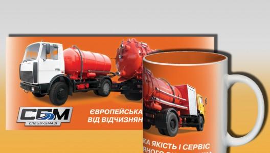 Чашки СБМ
