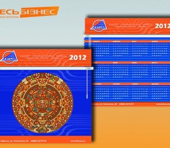 Календарь Хитсан