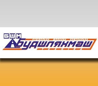Логотип БудШляхМаш