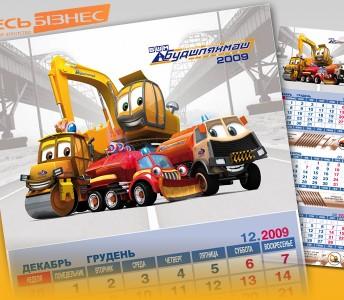 Календарь БШМ-2009