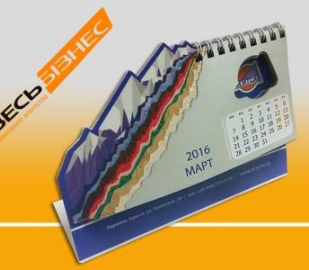 Настольный календарь Хитсан 2016