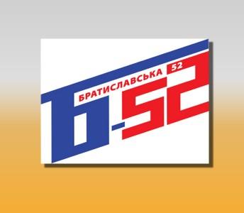 Логотип Б-52