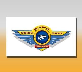 Логотип САЭ