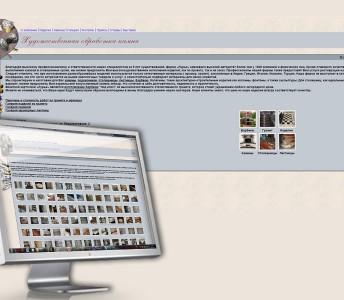 Сайт lurye