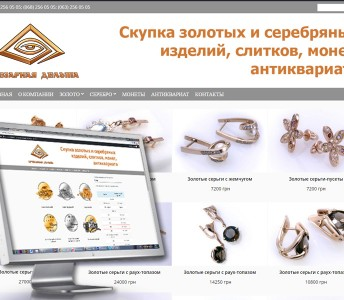 Сайт Лучезарная Дельта